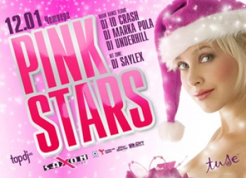 Вечеринка «Pink Stars. Girls Session» в «Saxon»