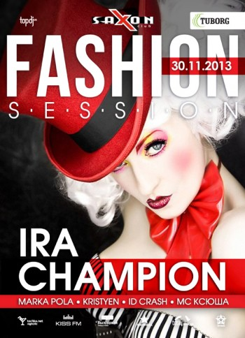 Fashion Session в «Saxon»