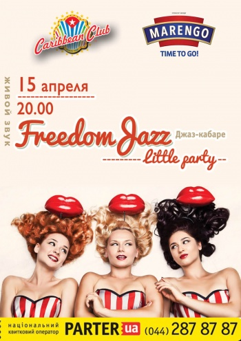 Freedom-Jazz little party в «Caribbean Club»