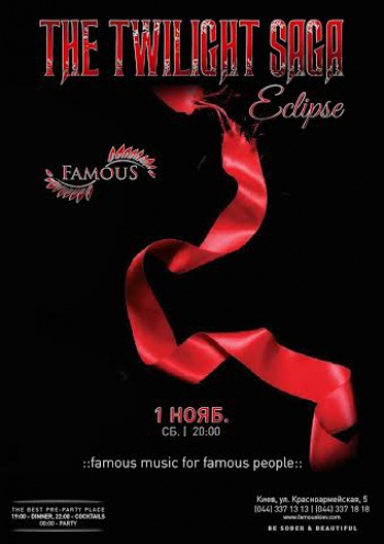 The Twilight Saga: Eclipse в Famous