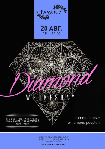 Diamond Wednesday в Famous