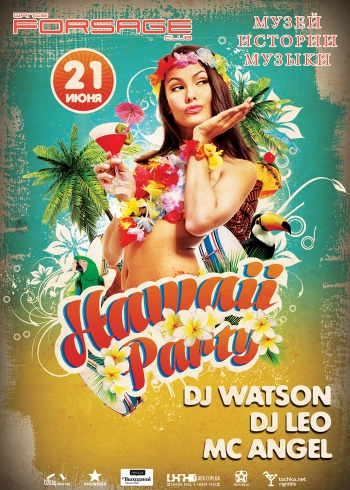 Hawaii Party в Forsage