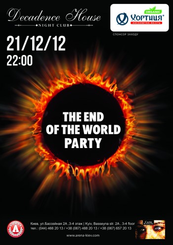 «The End of the World Party» в Decadence House