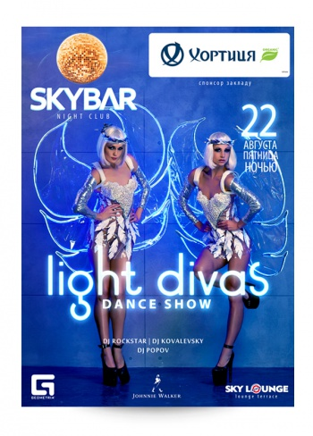 «Light Divas Dance Show» в Sky Bar