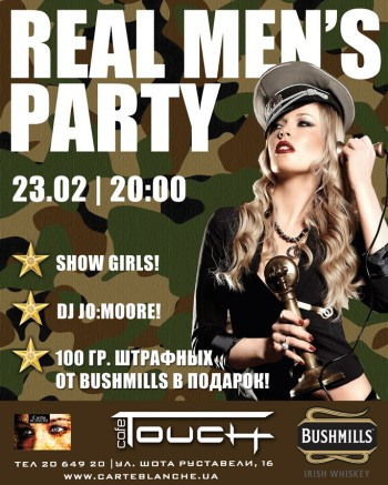 Real Men's Party в Touch Cafe