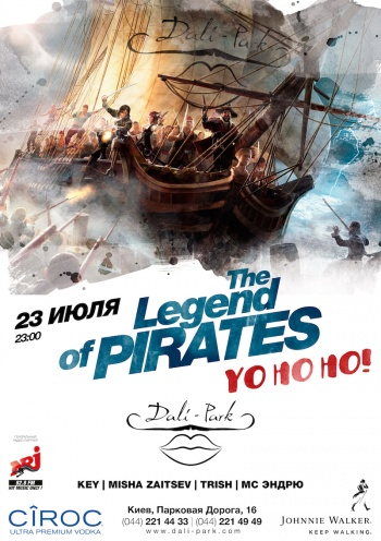 The Legend of Pirates в Ночной клуб «Dali Park»