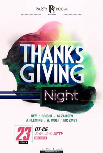 Thanks Giving Night в Party Room