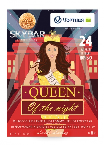 Queen of the night в SkyBar