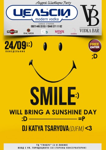 Вечеринка «Smile will bring a sunshine day» в Vodka bar