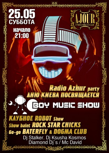 G-Boy music show – Radio AjourParty