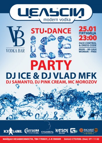 STU*Dance Ice Party в Vodka bar