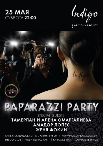 Paparazzi party в клубе Indigo