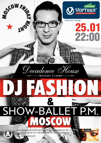 Moscow Friday Night в Decadence House