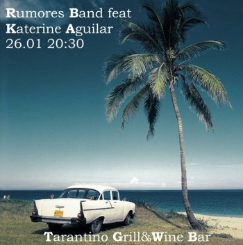 Rumores Band feat Katerine Aguilar в Tarantino Grill&Wine Bar
