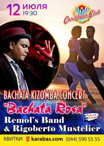 Концерт «Bachata Rosa» в «Carribean club»