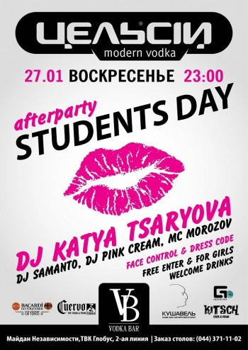 «Students Day» afterparty в Vodka bar