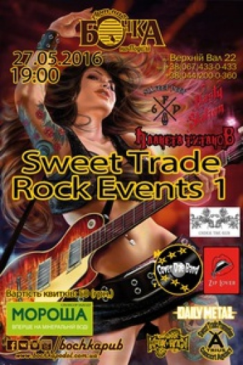 «Sweet Trade Rock Events»  у арт-пабі «Бочка на Подолі»