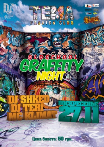 Вечеринка «Old school – graffiti night» в клубе «ТЕМА»