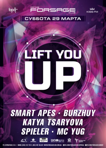 «Lift You Up» в Forsage
