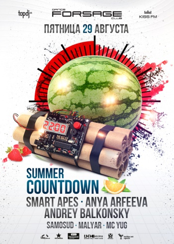 Summer Countdown в Forsage Dance Club