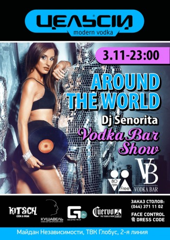 Вечеринка «Around the world» в Vodka bar