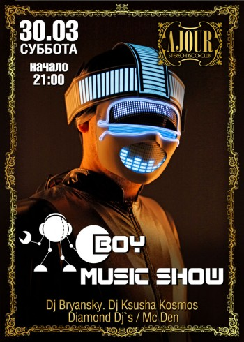 «G-Boy music show – Radio Ajour Party» в Ажуре