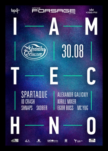 Iamtechno Party в Forsage Dance Club