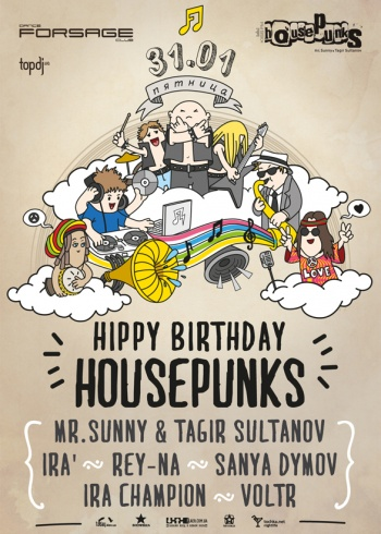 Хиппи Birthday House Panks in Forsage club