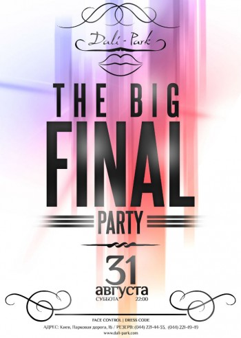 The Big final party в Ночной клуб «Dali Park»
