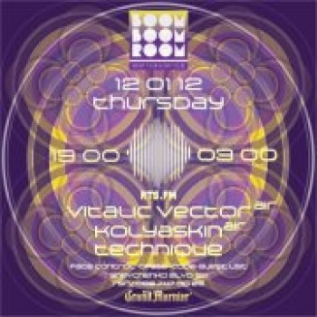 RTS FM THURSDAY in BOOM BOOM ROOM