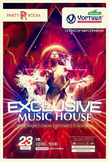 Exclusive Music House в Party Room