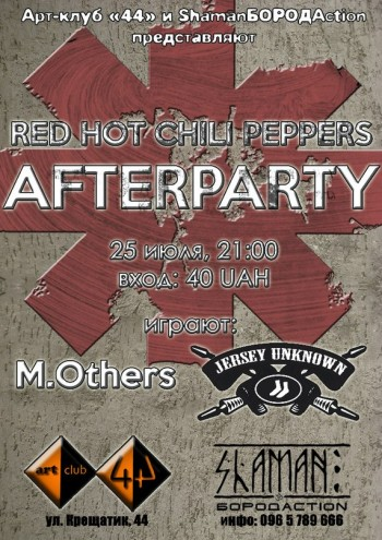 Вечеринка «RHCP afterparty»