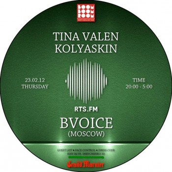 BVOICE (MOSCOW) in «Boom Boom Room»