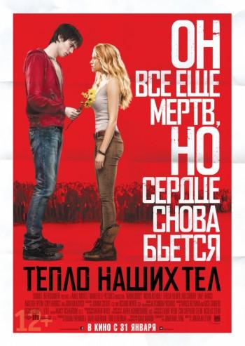 Мои просмотренные фильмы))