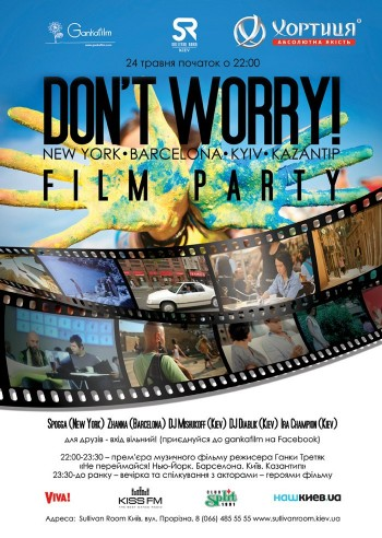 Film Party «DON`T WORRY!»
