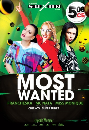 Most Wanted в «Bionica»