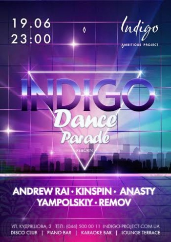 «Indigo dance parade» в клубе «Indigo»