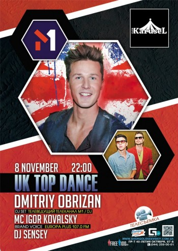 UK Top Dance М1 в Karusel Club
