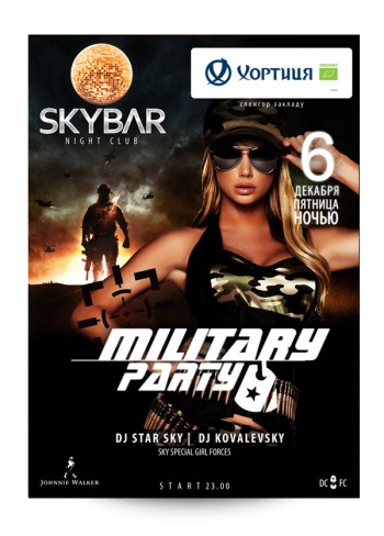 Military Party в SkyBar