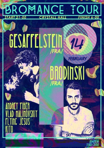 Gesaffelstein, Brodinski в Crystal Hall
