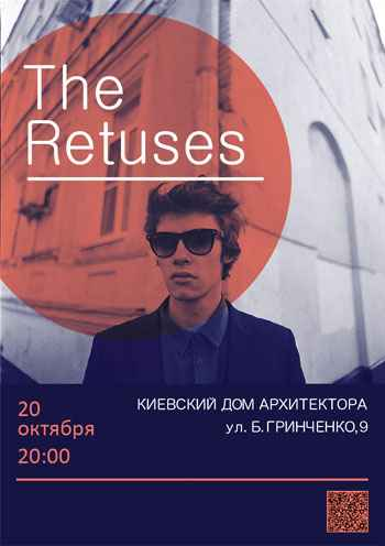 Концерт группы «The Retuses»