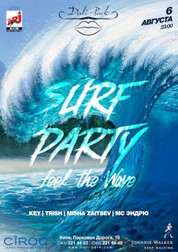 SURF PARTY | Feel the Wave в Ночной клуб «Dali Park»