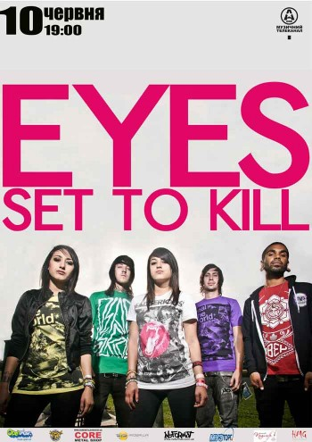 EYES SET TO KILL (USA)
