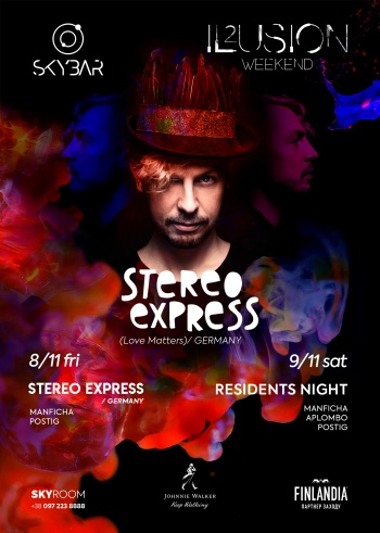 Вечеринка «Skybar: I2lusion weekend w. Stereo Express»
