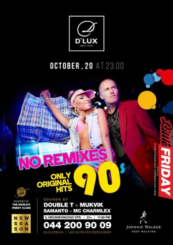 Вечеринка «Little Friday: 90s Party!» в клубе «D'Lux»