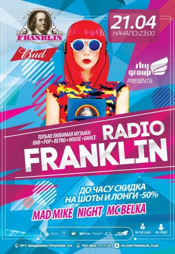 Radio Franklin в клубе «Franklin»