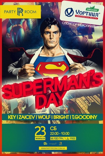 Superman'S Day в Party Room