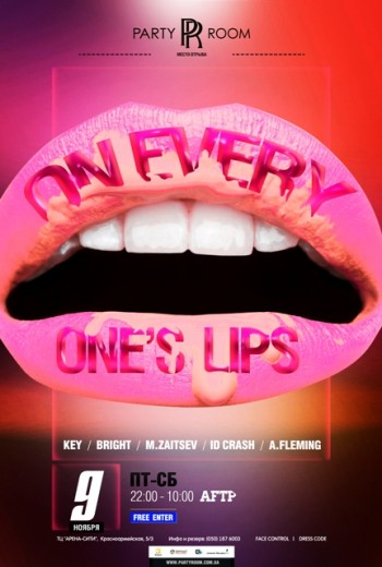 Вечеринка «On Every One's Lips» в Party room
