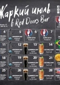 Guinness Day в «Red Doors Bar»