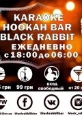 «Шот в подарок за репост» в «Black Rabbit»